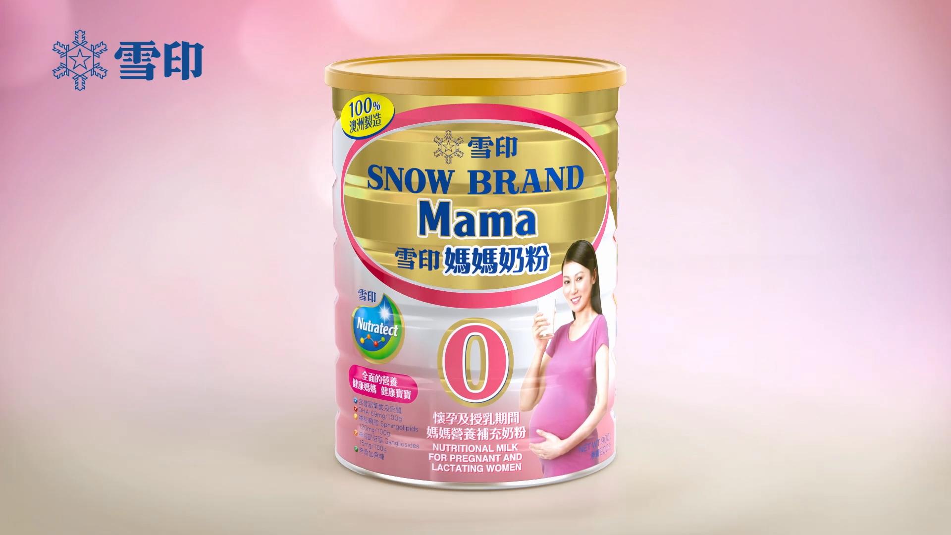SnowBrand - MaMa_Milk 15sec TVC