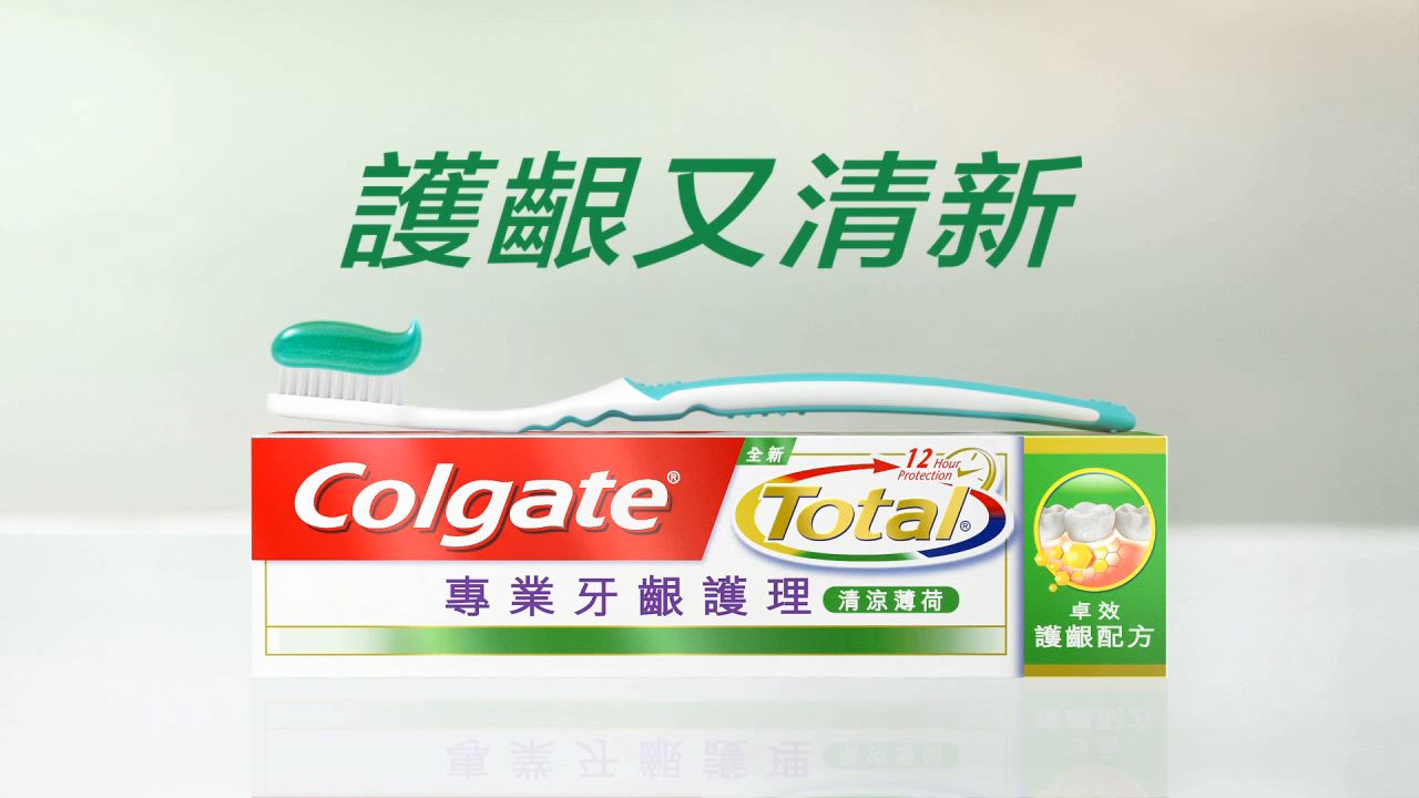 Colgate - University Bite TVC 20sec